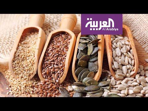 صباح العربية | هذا حجم السعرات الحرارية في بذوركم المفضلة  - نشر قبل 1 ساعة