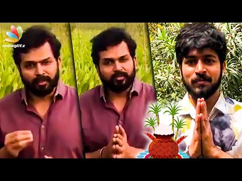 Karthi's Next Initiative After Kadai Kutty Singam | Harish Kalyan | Pongal Special