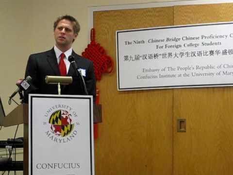 9th Annual Chinese Bridge Competition - Washington Site ...