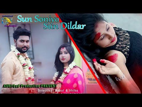 Sun Soniye Sun Dildar   Heart Touching Love Story