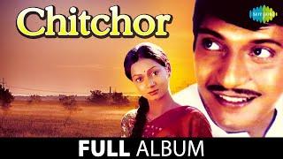 Chitchor | Full Album Jukebox | Amol Palekar | Zarina Wahab
