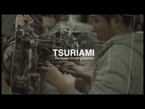 NF#6 LOOP 「TSURIAMI -The Legacy Of Knitting Machine-」(本編)