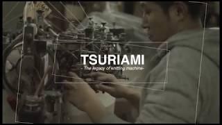 NF#6 LOOP 「TSURIAMI -The Legacy Of Knitting Machine-」(本編)