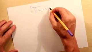 Линейность неопределенного интеграла. Вопросы