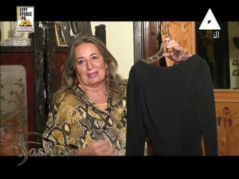 فاشون׃ بسنت ابنة هند رستم تستعرض ملابسها واكسسواراتها الشهيرة التي ظهرت بها في أعمالها الفنية