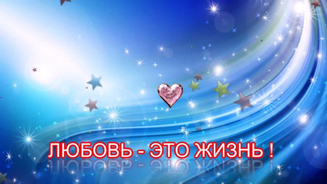 Смешные матерные поздравления ко дню святого валентина