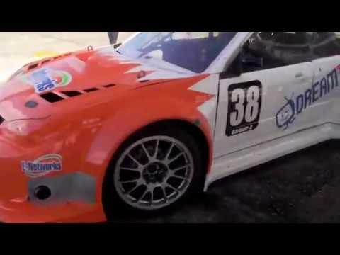 E-Networks Car Promo