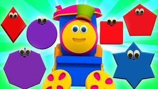 качать поезд   обучающие видео   учить формы   Bob Shapes Train   Learn Shapes With Bob