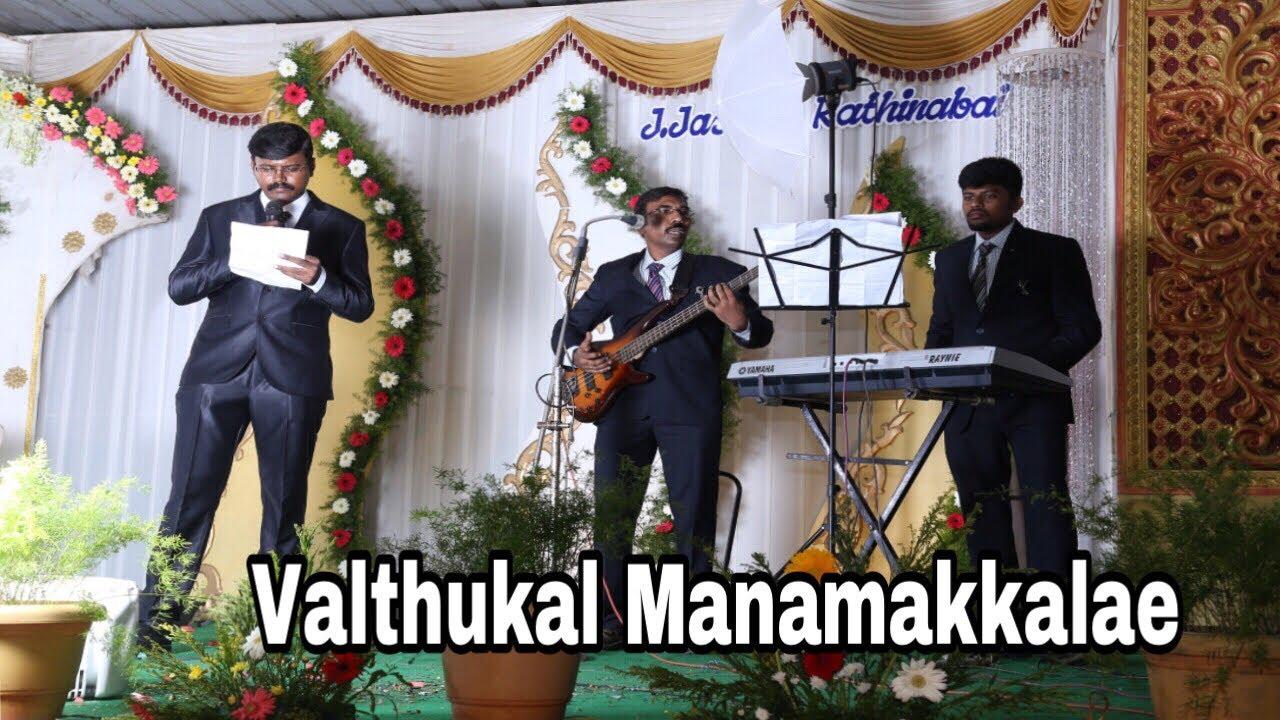 Tamil new Christian song-Marriage Song  Yar unai Maranthalum ...