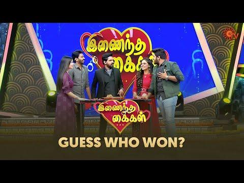 Download Thengaa odaikardhula yaaru king?!   Inaindha Kaigal   Ayudha Pooja Special   Sun TV