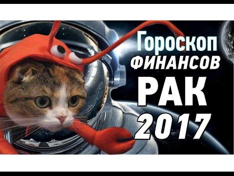 Гороскоп - Официальный сайт газеты «Оракул»
