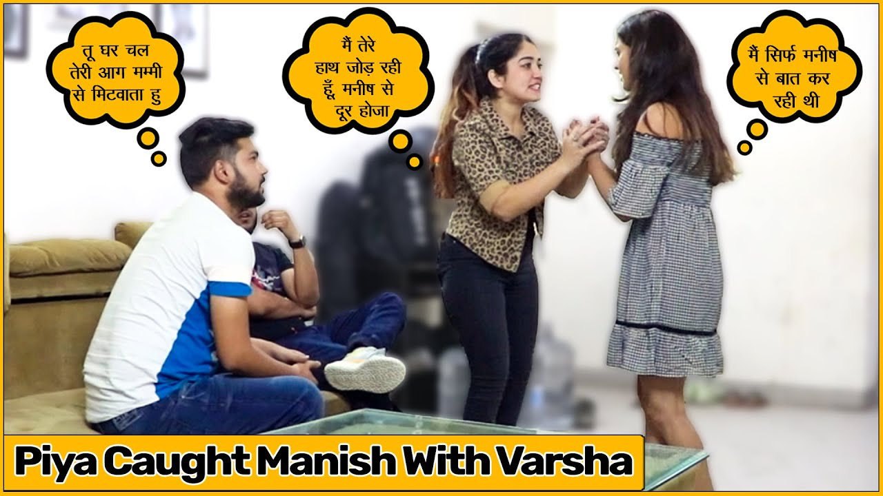 Whats in Between Manish & Varsha? - Are They in Love? - Prank with BF/ Varsha's Bro | Bunty or B