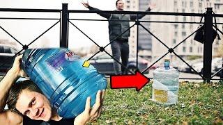 Бутылка воды  челлендж от качка / ответ Фросту