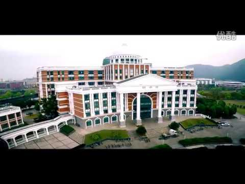 Propaganda of Wenzhou Medical University