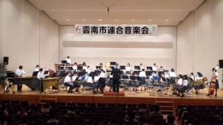 吹奏楽  マーチ「春風の通り道」~喜歌劇「伯爵夫人マリツァ」セレクション