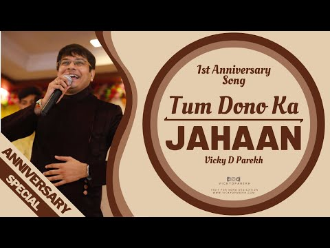 TUM DONO KA JAHAAN..तुम दोनो का जहाँ 2018 | 1st Wedding Anniversary | Vicky D Parekh | बेटा बहु गीत