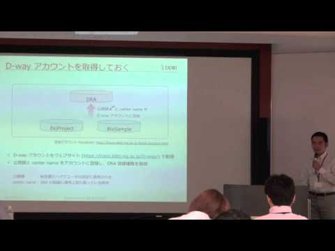 BioProject, BioSample, DDBJ Sequence Read Archive の紹介(第31回 DDBJing 講習会 in 東京)