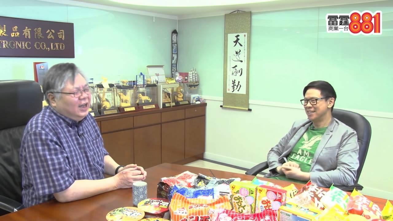 雲常開-視電臺@759阿信屋創辦人林偉駿 - YouTube