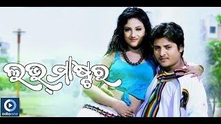 Download lagu Love Master | Nali Chidaya Tika | Title Song | Babusaan | Riya | Poonam | Latest Odia Songs
