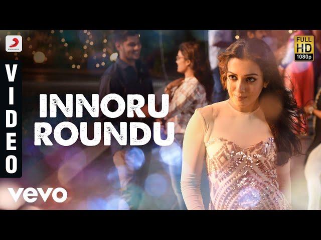 Neeya 2 - Innoru Roundu Video | Jai, Catherine Tresa | Shabir