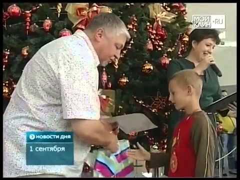 """Акция """"Школьный портфель"""". ТВ репортаж в г. Клин, МО. 2015 год."""