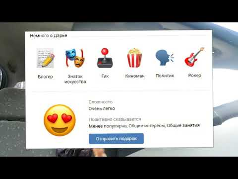 VK News #3 ВКонтакте живи, истории сообществ, новый мем