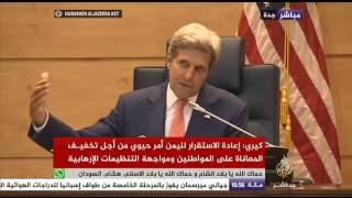 شاهد: كيري يكشف من السعودية عن مبادرة لحل أزمة اليمن