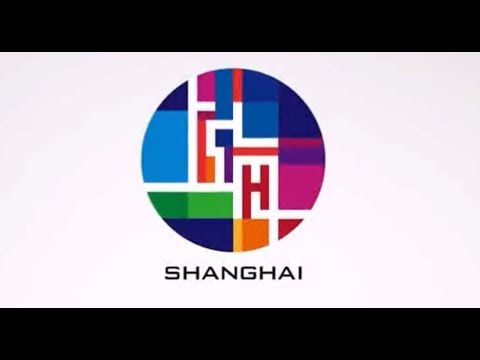 Shanghai 2017 City of  Innovation