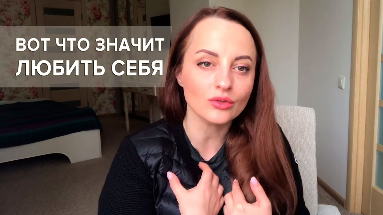 devushka-sama-sebya-lyubit