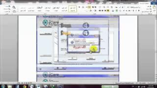 أستعادة الملفات المحذوفة بواسطة برنامج icare data Recovery Professional v 5 1