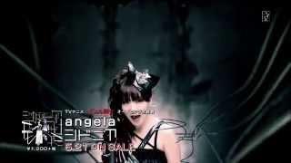 angela - シドニア