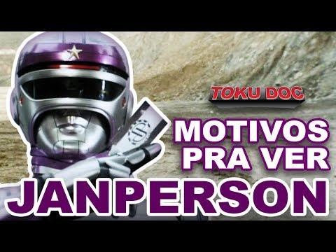 JANPERSON, onde e porque assistir - TokuDoc