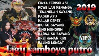 Download lagu kumpulan lagu mp3 samboyo putro 2019 MP3