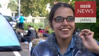 【BBC】車椅子のシリア少女 苦難の旅にも明るい表情の理由