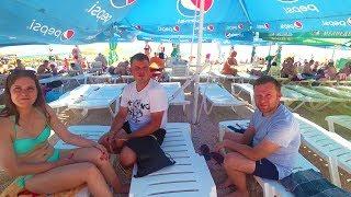 Встреча с Самвелом Колей и Юлей на пляже