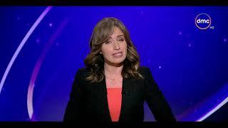 الأخبار - موجز لأهم وآخر الأخبار مع ليلى عمر - الخميس - 8 - 11 - 2018