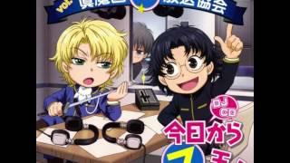 Kyo Kara Maoh! DJCD: SHK episode 1 - Opening Drama