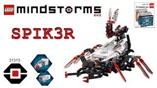 Лего EV3 Spik3r
