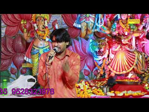 बिगड़ी-बनाने-वाली-अपना-बनाने-वाली-|-subodh-yadavi-mata-rani-bhajan-2019-|-bhajan-kirtan