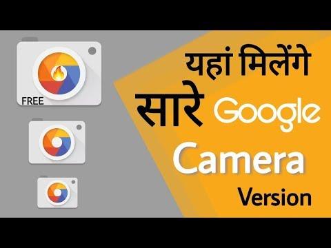 google camera apk 6.0