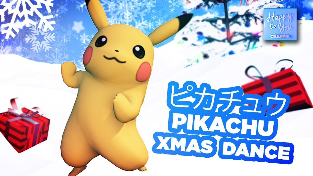 pikachu xmas pokemon dance merry christmas from happy toyou youtube - Christmas Pikachu