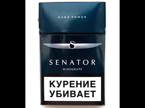 Обзор сигарет Senator NANOpower Winegrape(с винаградом)