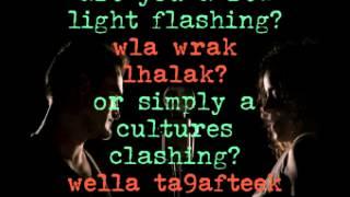 Khansa batma ft. Unia you (Lyrics)