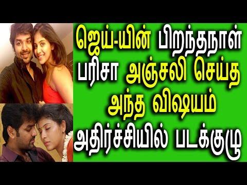 அஞ்சலி செய்த அந்த விஷயம் | Actress Anjali Hot interview | Tamil Cinema News | Latest Tamil News