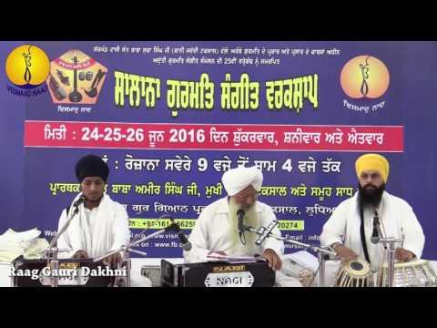 Gurmat Sangeet Workshop 2016  - Raag Gauri Dakhnai - Prof Tejinder Singh ji