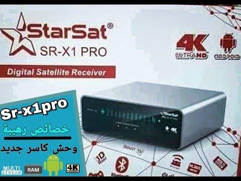 نبدة عن الوحش المدمر StarSat X1 PRO