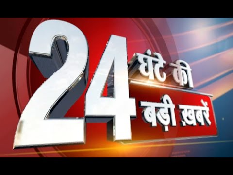 24 Hours Top News (20-10-14)