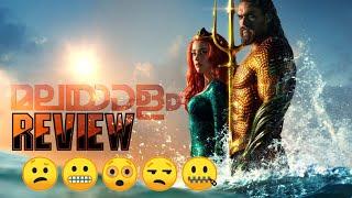 Aquaman Malayalam Review | Jason Momoa | Amber Heard | James Wan | DCEU | Giveaway