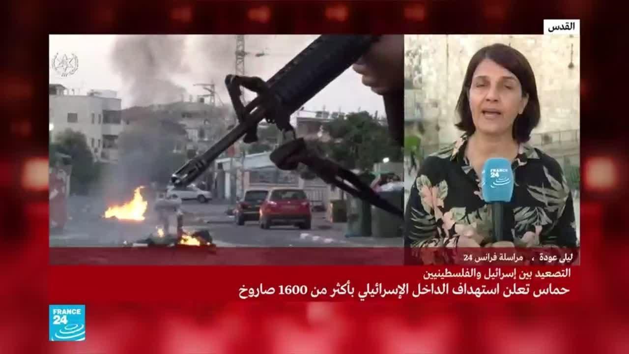 إسرائيل - غزة: تطور طرأ على صواريخ حركة حماس.. ما هو؟  - نشر قبل 2 ساعة