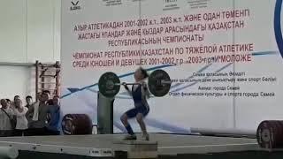 Чемпионат Республики Казахстан по тяжёлой атлетике среди юношей и девушки 2001-2002г.р.2003г.р.И мол